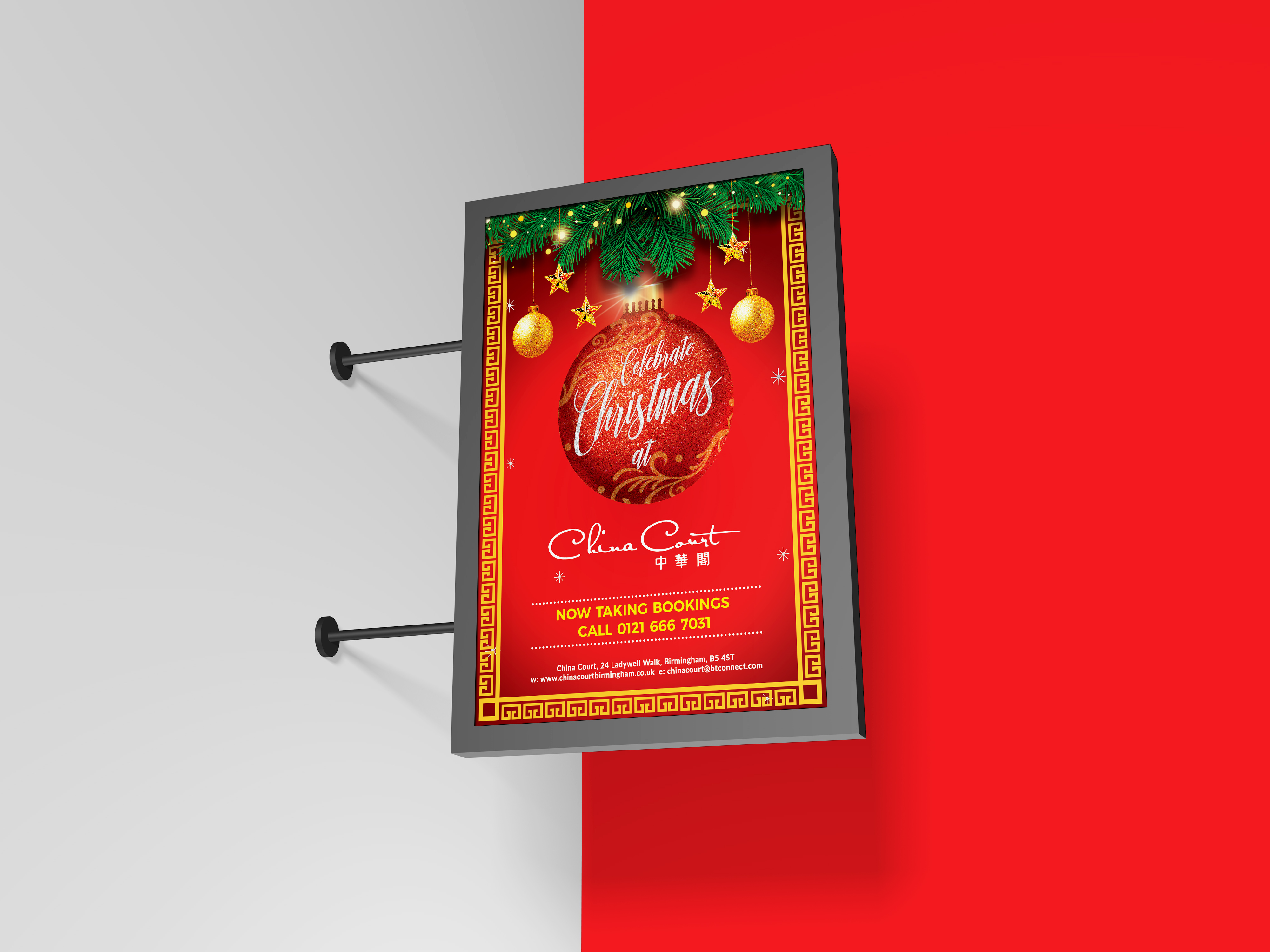 Premium Branding Wall Signboard Poster Mockup PSD